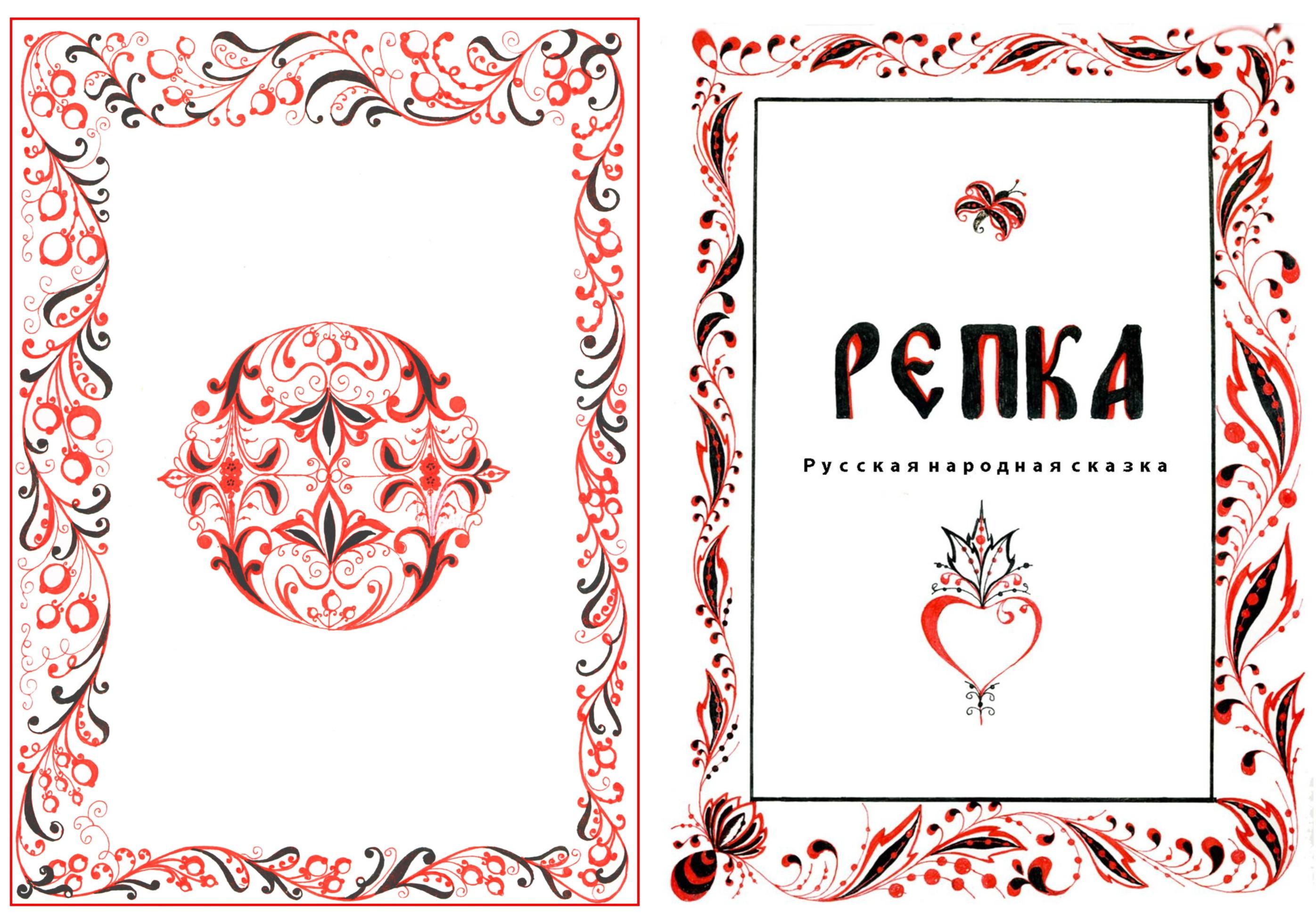 Полиграфическая продукция - одна из форм в работе с одаренными детьми Graphic2