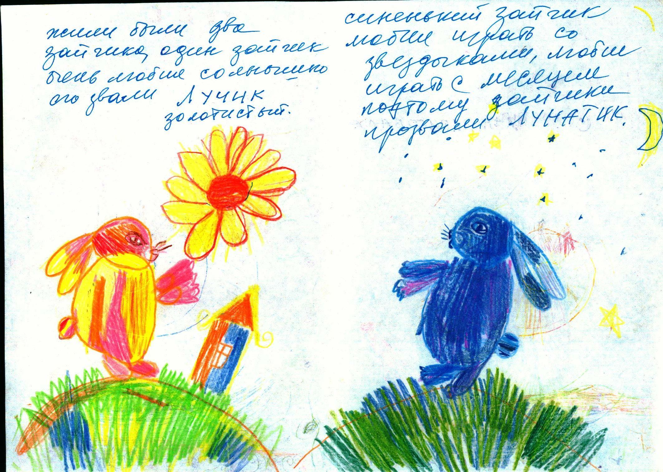 Полиграфическая продукция - одна из форм в работе с одаренными детьми Zajka-1